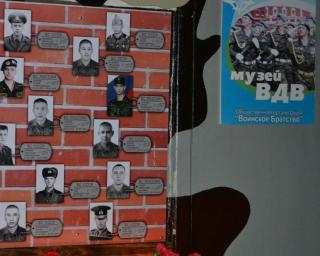 стенд в память о воинах, не вернувшихся домой
