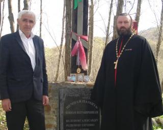 место казни Евгения Родионова
