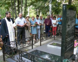 Памятник Сергею Кляузову